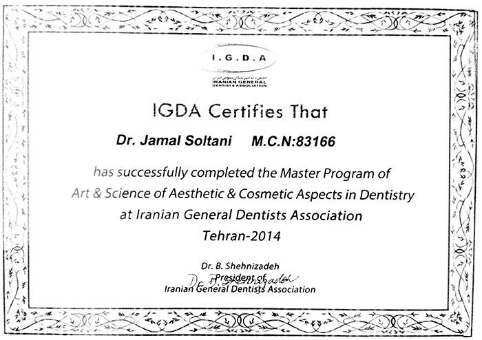 دکتر جمال سلطانی جراح دندانپزشک ایمپلنت و زیبایی در تبریز